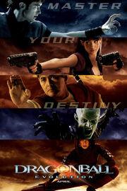 2009 - Dragonball Evolution poster