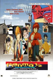 Ranma 12 The Movie (1995) Poster