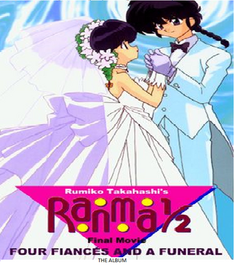 Ranma 12 The Movie Four Fiances And A Funeral 2002 Soundtrack