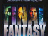 Opening To Final Fantasy: The Spirits Within AMC Theaters (2001)