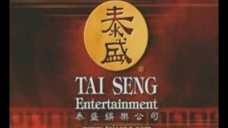 Tai Seng Entertainment Ident