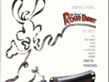 Opening to Who Framed Roger Rabbit 1998 Theater (Pacific Theaters)