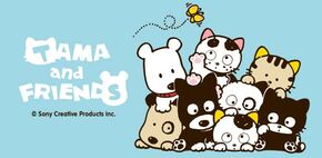 1983 - Tama and Friends