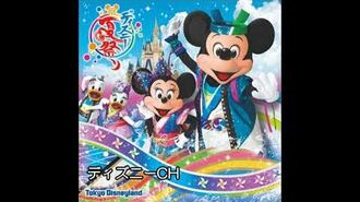 【TDL【CD音源】燦水サマービート2018~BrandNewDay和楽器アレンジあり~ Disney Japan Summer Festival
