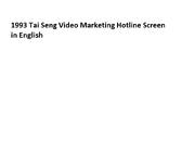 1993 Tai Seng Video Marketing Hotline Screen in English