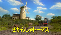 Season8Japanesetitlecard ttte