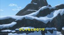 RunawayTruckJapaneseTitleCard