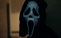 Ghostface S3 Screenshot