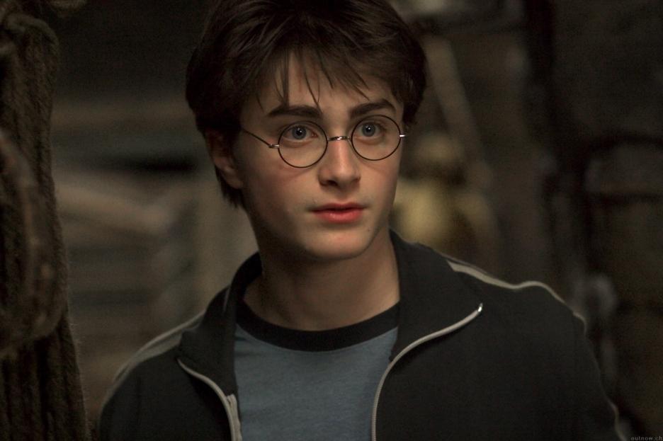 Image Harry Potterg Scream Wiki Fandom Powered By Wikia