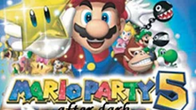 MarioParty5AfterDark
