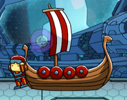 Amaxophoic (Ship)