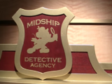 Midship Detective Agency (interactive game)