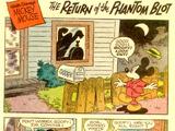 The Return of the Phantom Blot