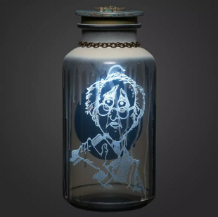 Amicus Jar Lighted Up