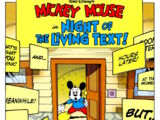 Night of the Living Text!