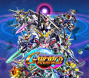 SD Gundam G Generation World вики