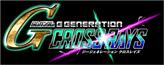 SD Gundam G Generation Cross Rays Wiki