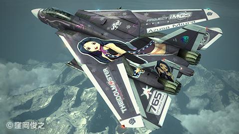 File:F-14d azusa.jpg