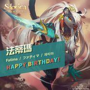 Fatima Birthday
