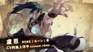 """Performer Infuse──""""Rune"""" What is.."""