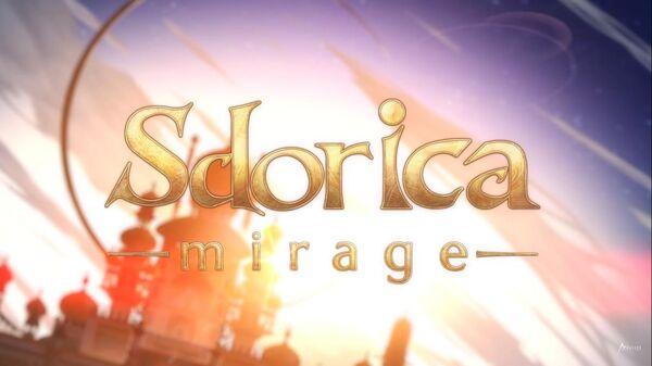 Mirage Intro