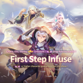 First Step Infuse Banner