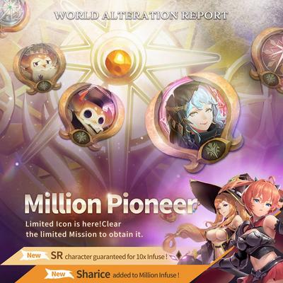 Million Pioneer