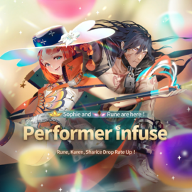 Performer Infuse