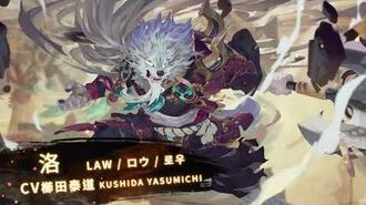 """《Sdorica》Wanderer Infuse──""""Law"""" I'm just a sheep in wolf's clothing...I swear on my temper."""