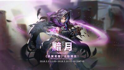 Event 05 09 2018 Black Wing Awakens