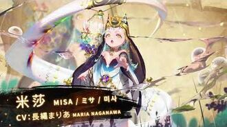 """《Sdorica》Holy Infuse──""""Misa"""" Oh, God of Serpents! Let your merciful blessings fall upon the earth!"""
