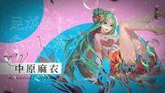 "《Sdorica》Beauty & The Beast Infuse── ""Hestia SP"" Mermaid with legs!"