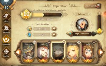 Guild Menu