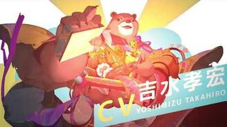 《Sdorica》Bearing Love Infuse──『Dumb Bear Soldier』After this battle, I going home to my wife~