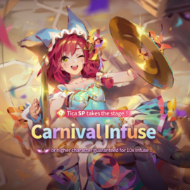 Carnival Infuse Banner