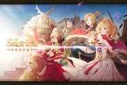 Sdorica Sunset 2019