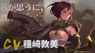 《Sdorica 萬象物語》Trader Infuse!new character KAREN!