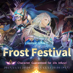 Frost Festival Infuse