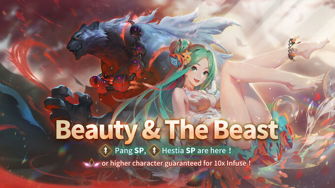 Beauty And The Beast Infuse