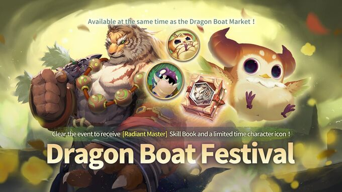 Dragon Boat 2019