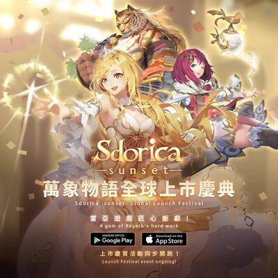 Global Launch Festival Banner