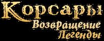 КВЛ Лого