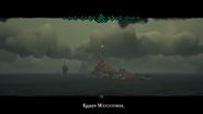 Kraken Watchtower Profile