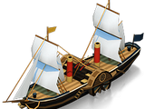 SS Arabia (1 slot)
