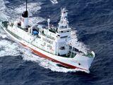 Shonan Maru No. 2