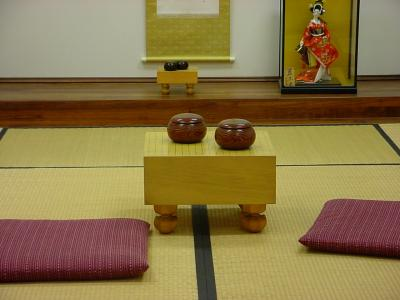 File:Seattle Go Center tatami.JPG
