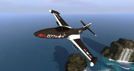 Grumman F9F Panther (E-Tech)