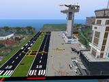 AK Rommil Airport