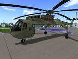 Sikorsky CH-54 Tarhe (Milestone)