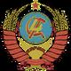 Erusian coat of arms